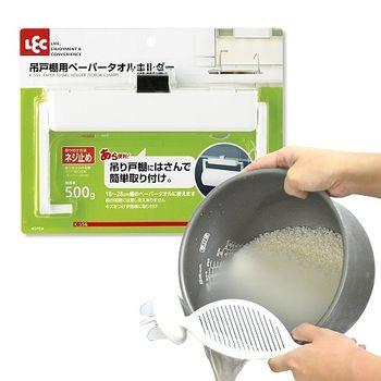 【特惠組】日本LEC層板用捲筒紙巾架+洗米器