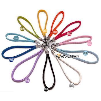 ROWA 馬卡龍彩色繽紛手腕繩(帶) 相機/手機專用款