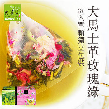 【阿華師】大馬士革玫瑰綠茶(3gx18包)