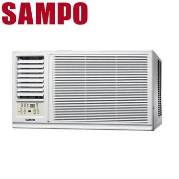 買就送【SAMPO聲寶】3-5坪定頻左吹窗型冷氣AW-PA122R1