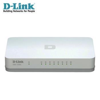 D-Link 友訊 DGS-1008A 8埠10/100/1000Mbps 桌上型網路交換器