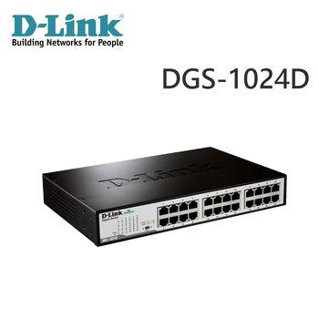 D-Link友訊 DGS-1024D 24埠Gigabit節能型交換器