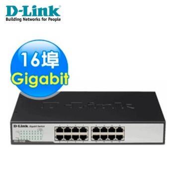 D-LINK友訊 DGS-1016D 16埠Gigabit節能型交換器