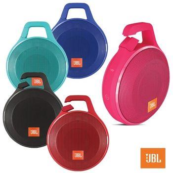 JBL Clip+ 防潑水掛勾無線藍牙喇叭