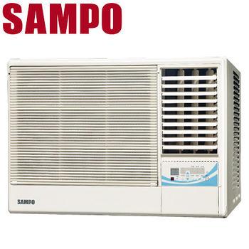 買就送【SAMPO聲寶】4-6坪定頻右吹窗型冷氣AW-PA28R