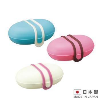 日本製造 MARNA攜帶式肥皂盒肥皂架 MAR-W445