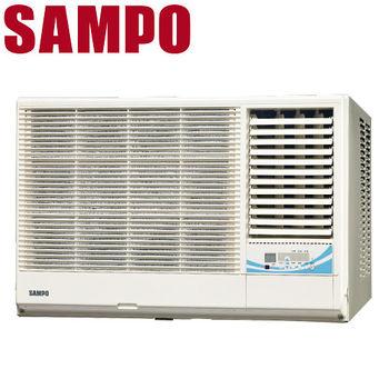 買就送【SAMPO聲寶】5-7坪定頻右吹窗型冷氣AW-PA36R