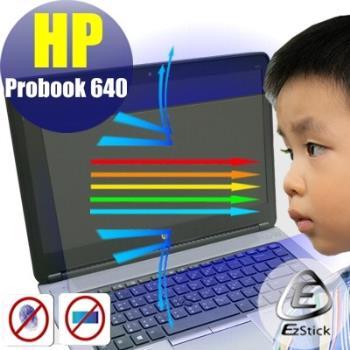 【EZstick】HP ProBook 640 14吋 筆電專用 防藍光護眼 霧面螢幕貼 靜電吸附 (霧面螢幕貼)