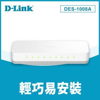 D-Link 友訊 DES-1008A 8埠網路交換器