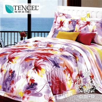 【AGAPE亞加‧貝】《獨家私花-蜻蜓點水》天絲標準雙人5尺八件式鋪棉兩用被床罩組(百貨專櫃精品半歐裙擺系列)