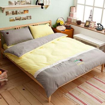 【伊柔寢飾】微笑世界 - 黃綠色 / 雙人加大床包組