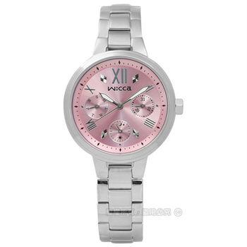 CITIZEN 星辰表 WICCA / BH7-512-91 / 甜蜜戀愛魔鏡三環不鏽鋼腕錶 粉色 33mm