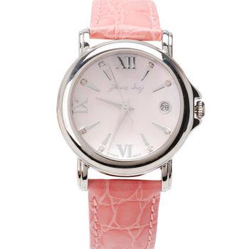 JL 彩幕星光鑽腕錶 (珊瑚粉)