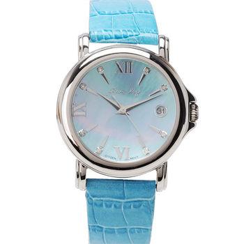 JL 彩幕星光鑽腕錶 (藍)