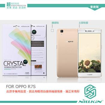 【NILLKIN】OPPO R7S 超清防指紋保護貼 - 套裝版