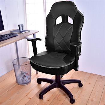 【凱堡】NX皮革大賽車椅 辦公椅電腦椅
