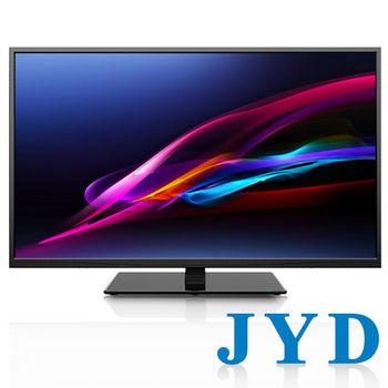 JYD 50吋數位多媒體HDMI液晶顯示器+數位視訊盒(JD-50A15)