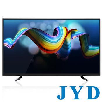 JYD 32吋數位多媒體HDMI液晶顯示器+數位視訊盒(LT-32DRF)