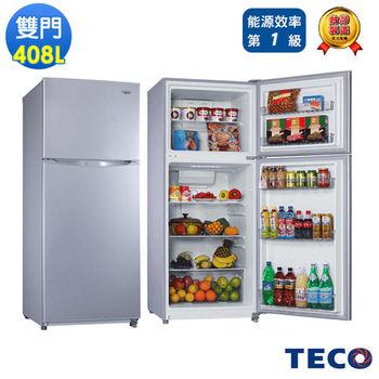 【福利品】TECO東元 408公升雙門定頻冰箱 R4151N
