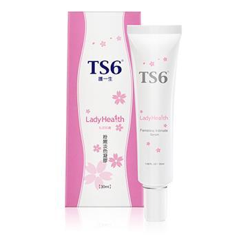 TS6 護一生粉嫩淡色凝膠