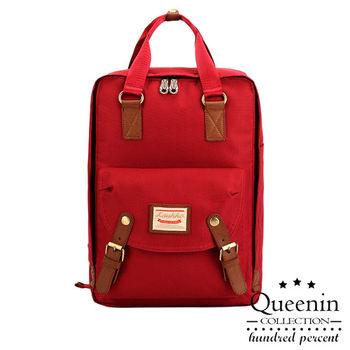 DF Queenin日韓 - 韓版雙皮飾款休閒後背包