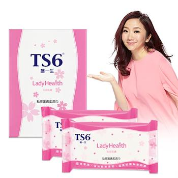TS6護一生私密護膚柔濕巾1盒+2包