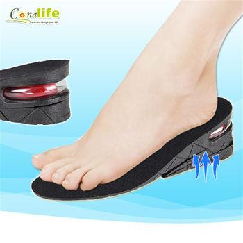 [Conalife]防滑透氣耐磨二層隱形增高鞋墊 (2入)