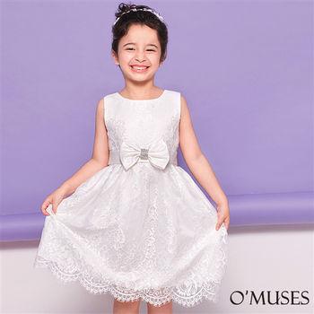 【OMUSES】法式蕾絲公主花童禮服58-15262(100-140cm)