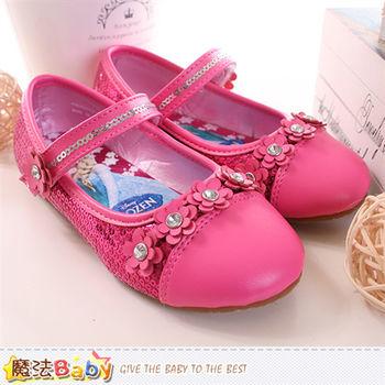 魔法Baby 女童鞋 冰雪奇緣正版公主鞋~sa64713