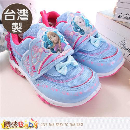 女童鞋 台灣製冰雪奇緣正版閃燈運動鞋 魔法Baby~sa64316