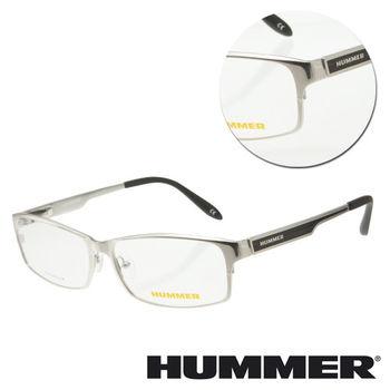 【HUMMER】鈦金屬全框銀色光學眼鏡(H1-1002-C4)