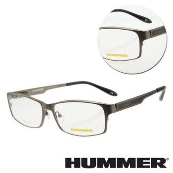 【HUMMER】鈦金屬全框槍色光學眼鏡(H1-1002-C2)