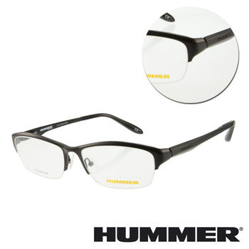 【HUMMER】鈦金屬半框黑色光學眼鏡(H1-1001-C2)