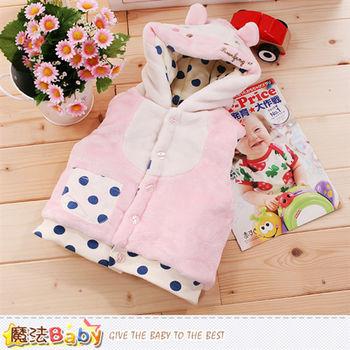 魔法Baby 嬰幼兒外套 專櫃款毛絨厚鋪棉連帽背心外套~k60046