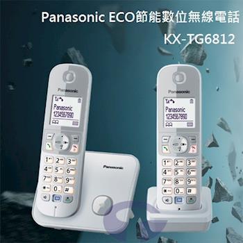【Panasonic】DECT數位無線電話 KX-TG6812 (雪皚白)