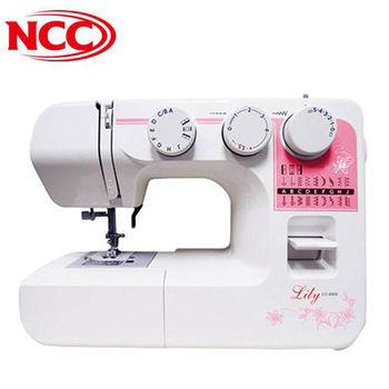 喜佳 [NCC] CC-9909百合縫紉機