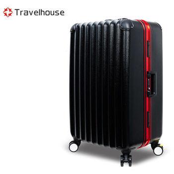 【Travelhouse】迷炫奇跡 29吋星砂電子紋鋁框箱(黑配紅框)