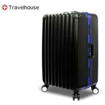 【Travelhouse】迷炫奇跡 29吋星砂電子紋鋁框箱(黑配藍框)