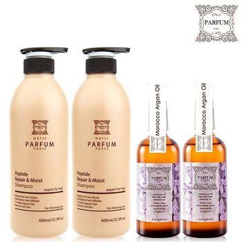 Parfum 巴黎帕芬 名牌香水胜肽育髮洗髮精X2+摩洛哥胜肽護髮油100mlX2(3款可選)