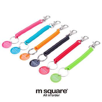 【M Square】 新PVC多功能防盜繩 (六色)