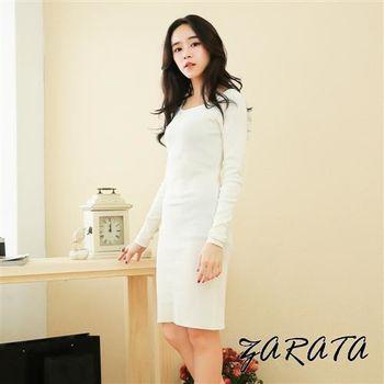 【ZARATA】素面U領貼身針織長版洋裝(白色)