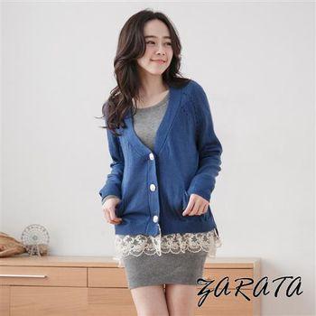 【ZARATA】下擺蕾絲開襟式針織短版外套(藍色)