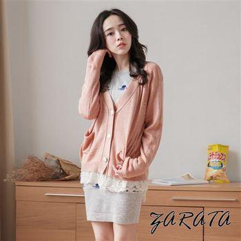 【ZARATA】下擺蕾絲開襟式針織短版外套(粉色)