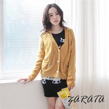 【ZARATA】下擺蕾絲開襟式針織短版外套(黃色)