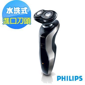 【PHILIPS 飛利浦】雙刀頭水洗電鬍刀S550