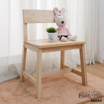 【諾雅度】原生實木彎背餐椅凳