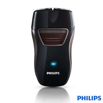 【PHILIPS飛利浦】智鋒系列 雙刀頭充電電鬍刀PQ210