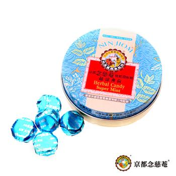 【京都念慈菴】枇杷潤喉糖-超涼薄荷(60g/盒)x5盒