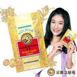 枇杷潤喉糖-原味(20g東森購物服務電話/包)x8包