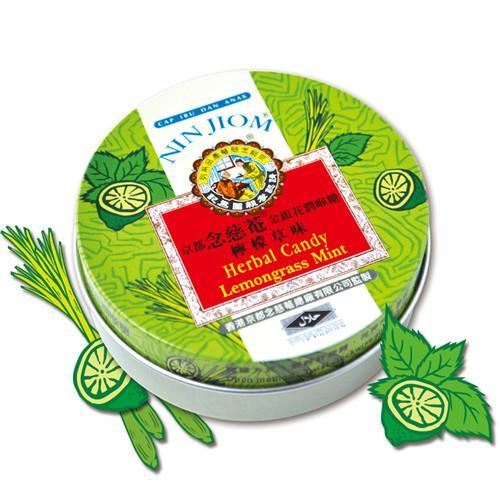 《京都念慈菴》金銀花潤喉糖 檸檬草味(60g/盒)